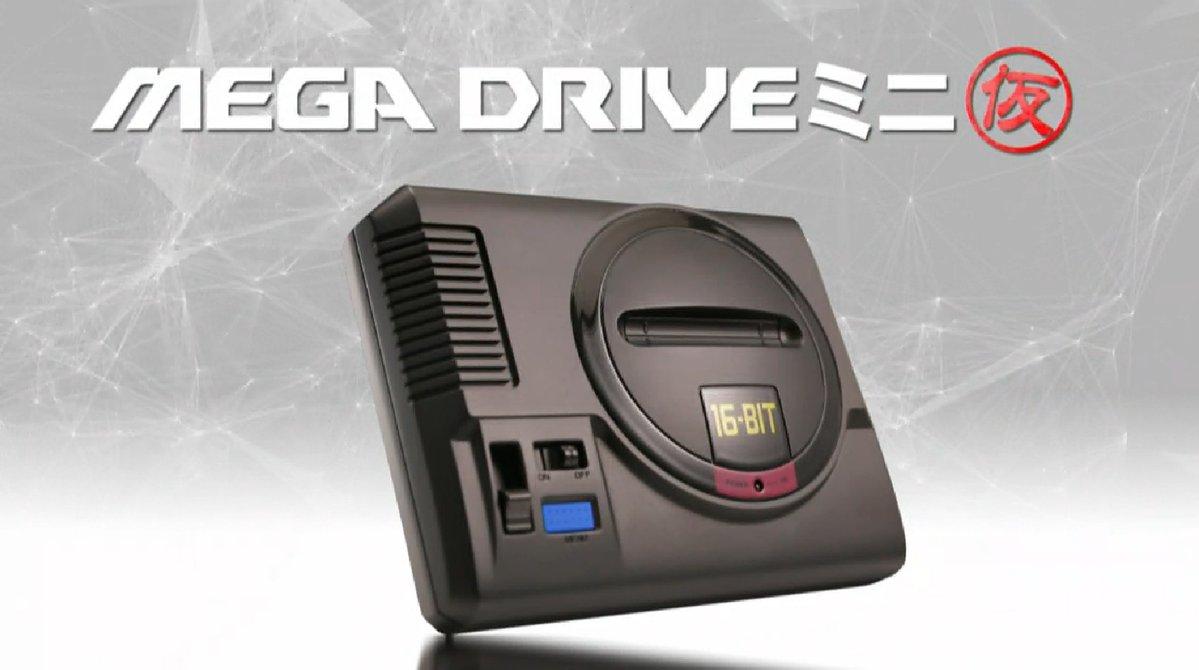 SegaMegaDrive
